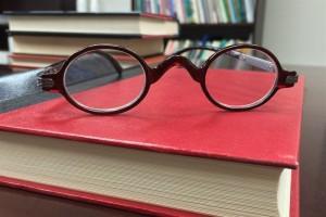 הסרת משקפיים בלייזר בנתניה